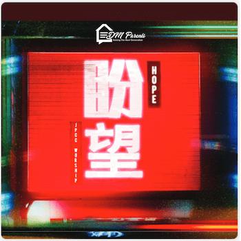 Memanjakan Telinga Dengan Lantunan Oriental Album Pang Wan Bersama JPCC